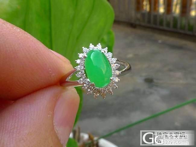 【韵玉阁】冰种如意 -紫罗兰大蛋面 阳绿戒指 满绿葫芦一手_翡翠