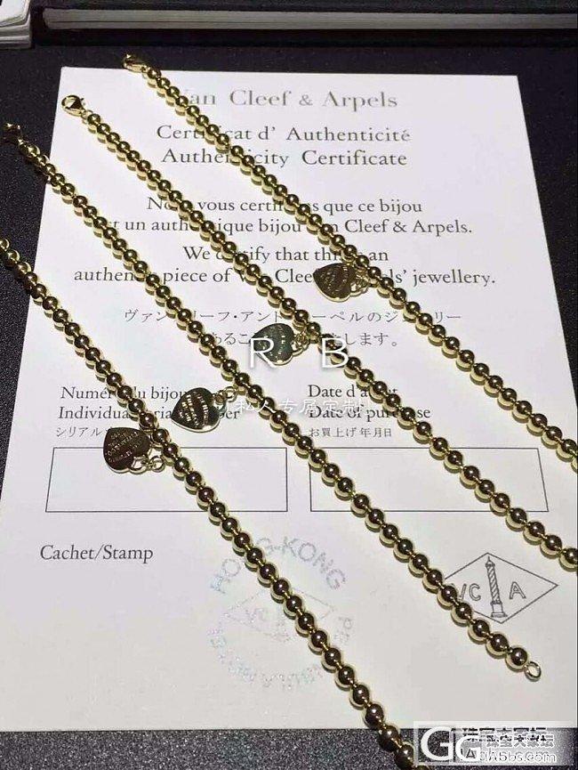 【瑞意邦珠宝】——18K金圆珠手链团团团(截团)_瑞意邦珠宝