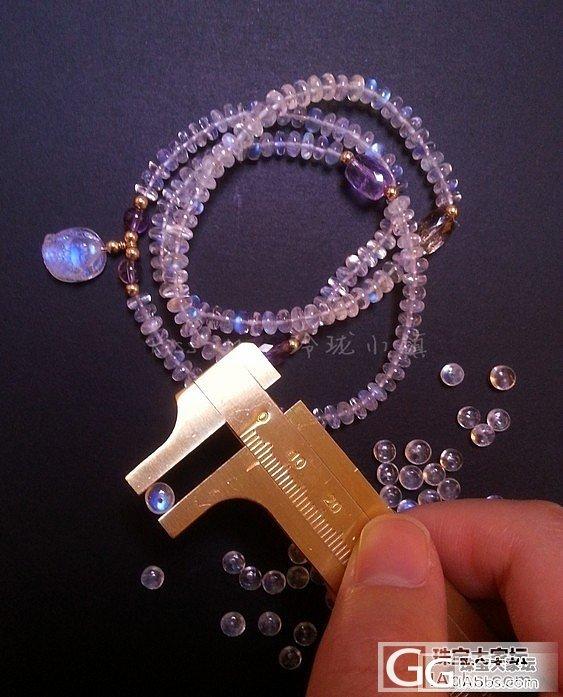更新超级美腻小钛晶拉长石彩虹月光石蜜蜡佛珠紫锂辉等_珠宝