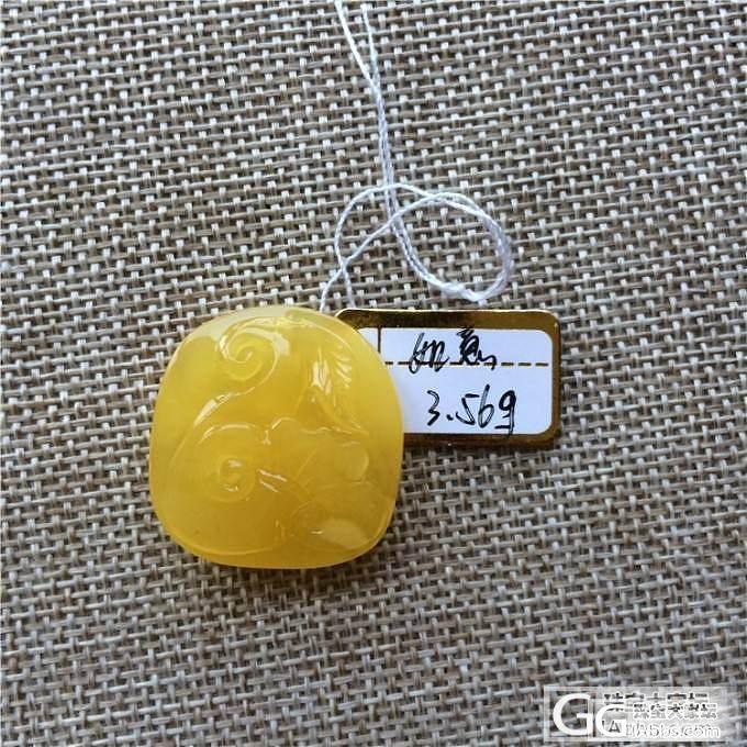 【無念文玩】 蜜蜡小雕件吊坠 葫芦福禄 东西漂亮价格不高_有机宝石