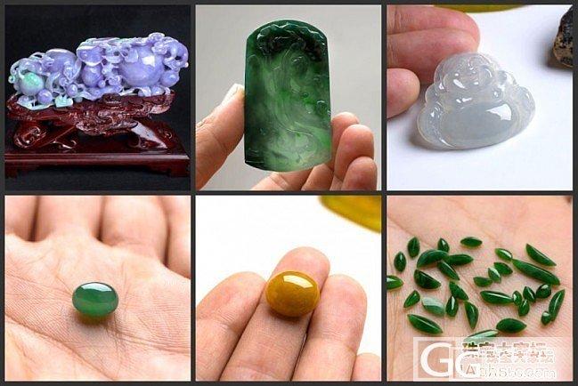 【爱翡翠】7月3日 24件翡翠新品预告 满绿牌子 蛋面 珠链等 ....._翡翠