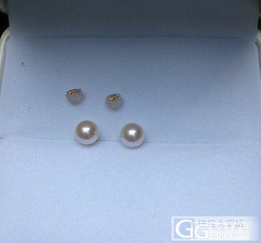 海水珍珠耳钉 7-7.5mm 18K黄金托_有机宝石