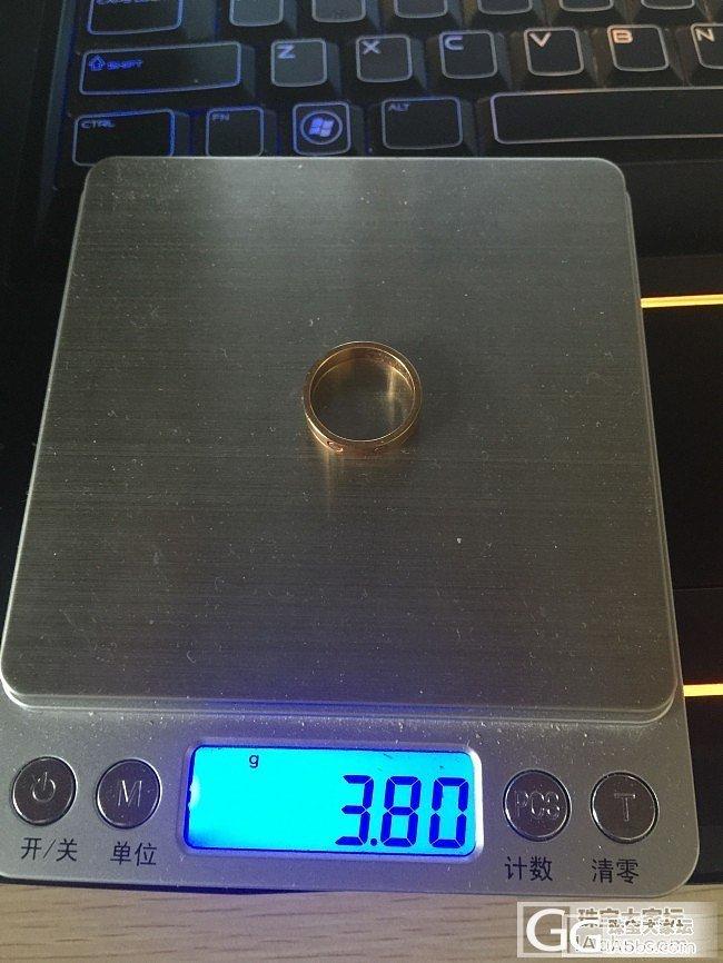 出个定做精工1:1的卡家的love窄版玫瑰金戒指和两颗坦桑石戒面_金