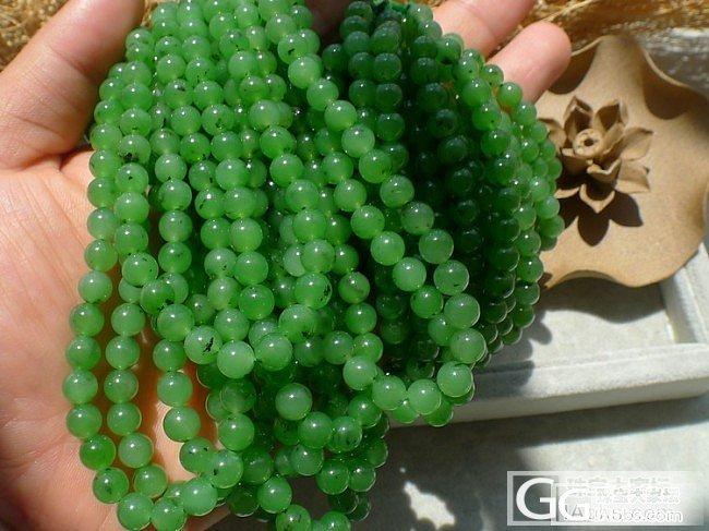 【品尚】啊北7.2新货:阳绿6mm108颗项链,随时拍。(售完)_品尚翡翠