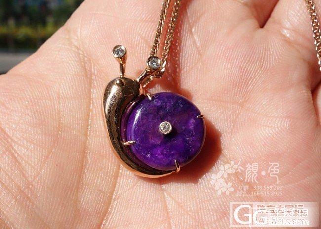 【颜●色】(售罄)金镶钻石舒俱来皇家紫小蜗牛
