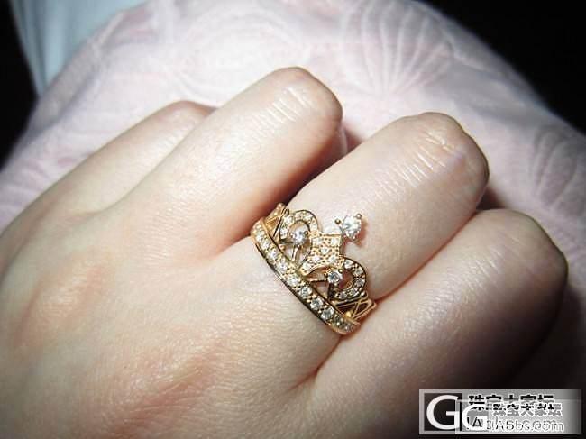 参团的皇冠戒指还图_戒指金