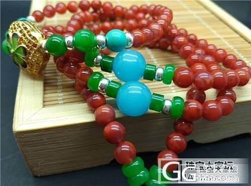 【文玩揭秘】南红玛瑙圆珠手串和绿松石隔珠搭配的好处是_珠宝