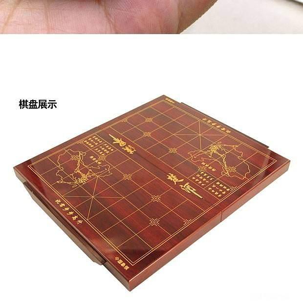 翡翠中国象棋 翡翠A货 天然玉石象棋_翡翠
