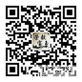 【荣毅】7月2日上新:俄料糖白玉松鹤延年牌_传统玉石