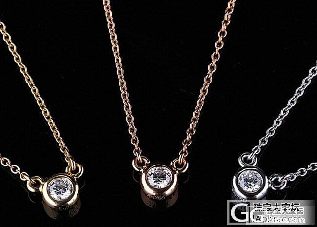 钻石吊坠女款 白18k玫瑰金圆形单钻锁骨链_金挚恒珠宝镶嵌