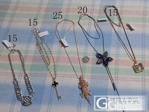 老公朋友赠的外贸毛衣链*15元起转一共5条~一款一条_珠宝