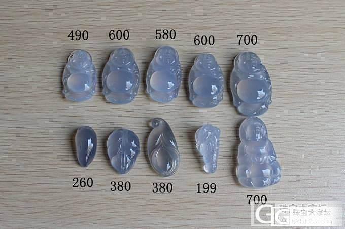 【翠宝缘】 天然 蓝紫 玉髓 -- 观音 、佛公 、手镯 -- 超漂亮_翡翠