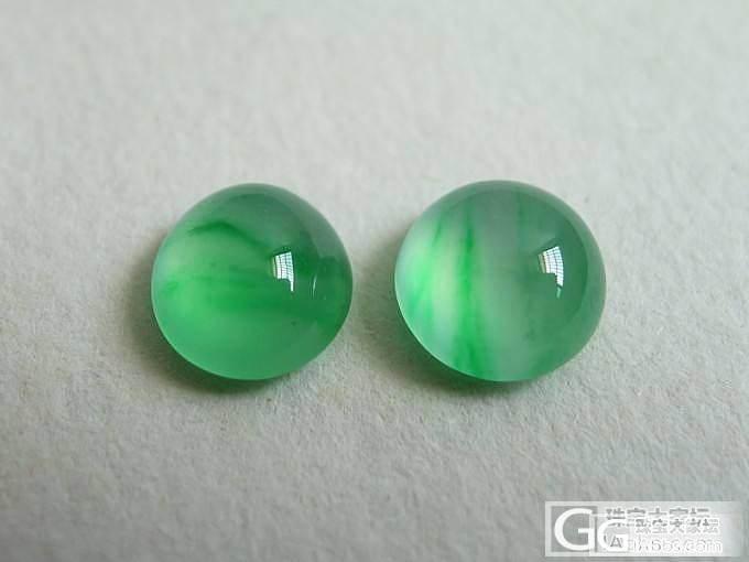 玻璃种飘阳绿放光蛋面_珠宝