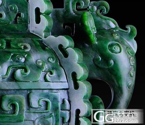《碧玉张》臻品典藏---皿天全方罍_珠宝