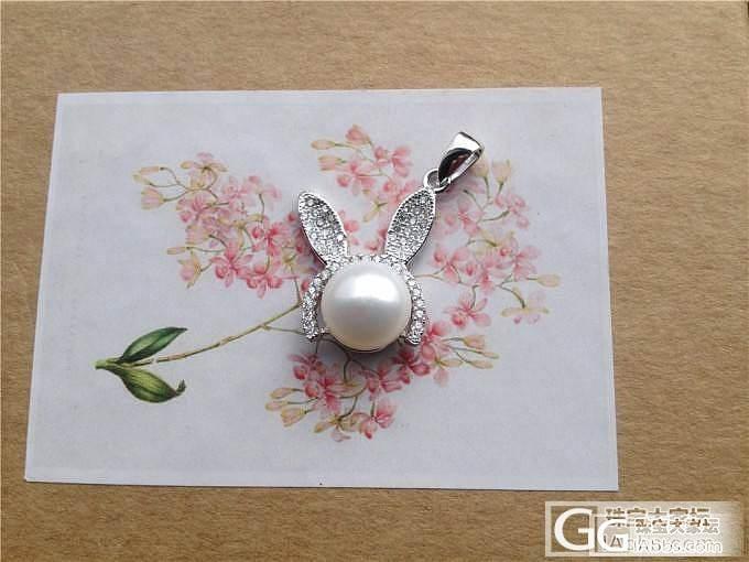 漂亮的珍珠吊坠一堆,几乎全新,搭车出一对9新的珍珠耳环_有机宝石