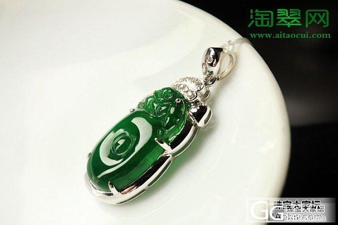 【淘翠新品】浓绿金镶钻福在眼前吊坠_珠宝