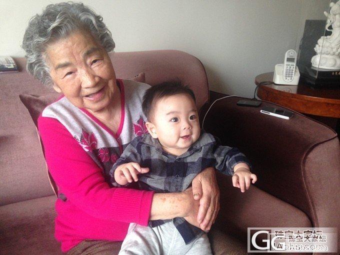哈哈......老妈抱重外孙第四代啦笑滴多开心啊。_亲子