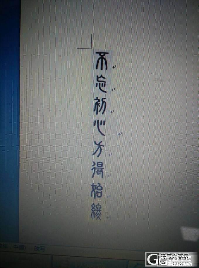 刻字手镯实心70克_手镯银