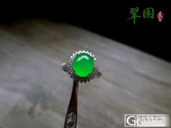 【翠园】极品闪耀 阳绿戒指_翠园