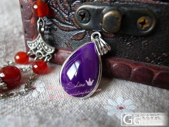 [QueenShine]3枚超老料玉化细润紫色系舒俱来/苏纪石坠子~上身效果超好!_宝石