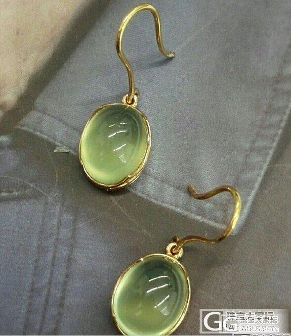 夏天-耳畔的风情!蓝松、绿葡萄、南洋金珠,超低价转!_珠宝