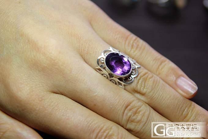 紫水晶戒指,版主来看_珠宝