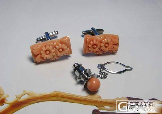 欧洲饰品 天然红珊瑚雕花袖扣 胸针 三件套_珊瑚