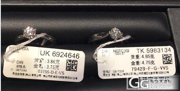请帮忙鉴定这两款周生生的钻戒,哪款性价比更高?_钻石