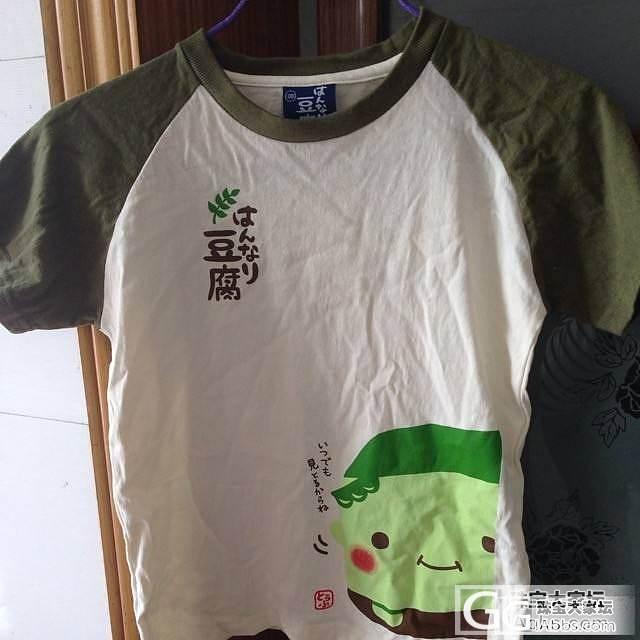 出一些全新外贸儿童短袖T恤~_品质生活