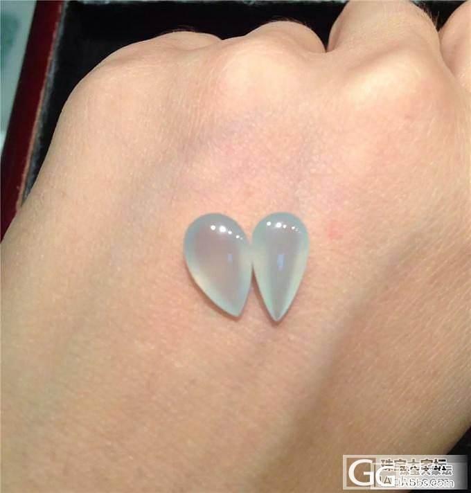 两个美美的冰种小水滴镶件可做戒指也可做吊坠_珠宝
