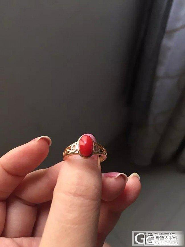 求出求回血,降价出蜜蜡手串和珊瑚戒指_珠宝