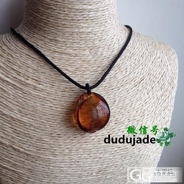 【Dudu】琥珀缅甸金红小桃 1400_Dudu翡翠