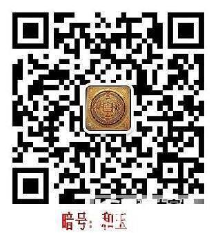【0508籽料】10.0克  一级白  小荷_传统玉石