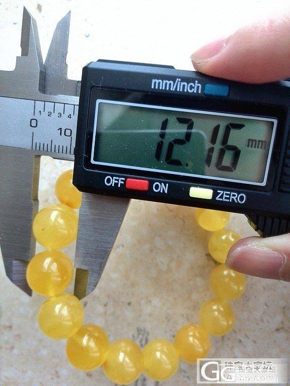 继续出黄蜜蜜蜡手串(11-12,再次大刀,现150/克)_有机宝石