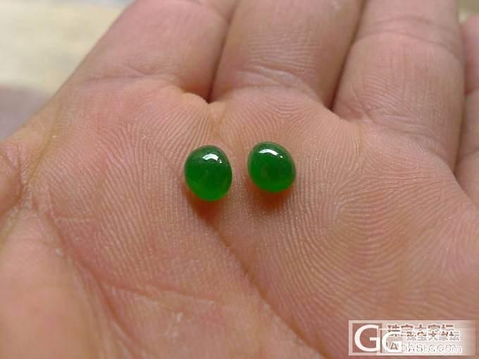 【韵玉阁】阳绿蛋面一对 阳绿佛公 浅绿饱满蛋面_翡翠