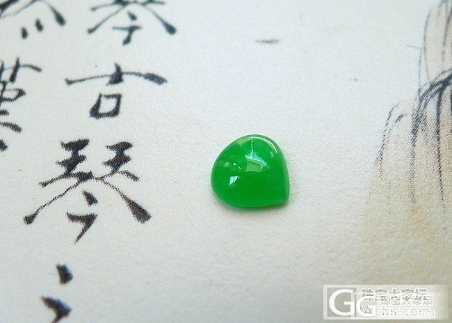 【玉城珠宝翡翠】新货每天更新.微信优先更新yuanfen612_翡翠