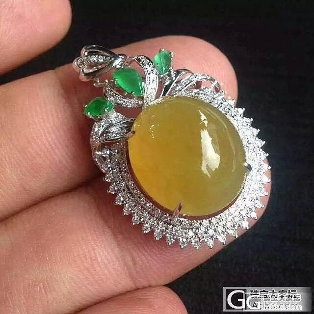 比较少见冰黄大蛋镶钻石吊坠_戒指蛋面翡翠