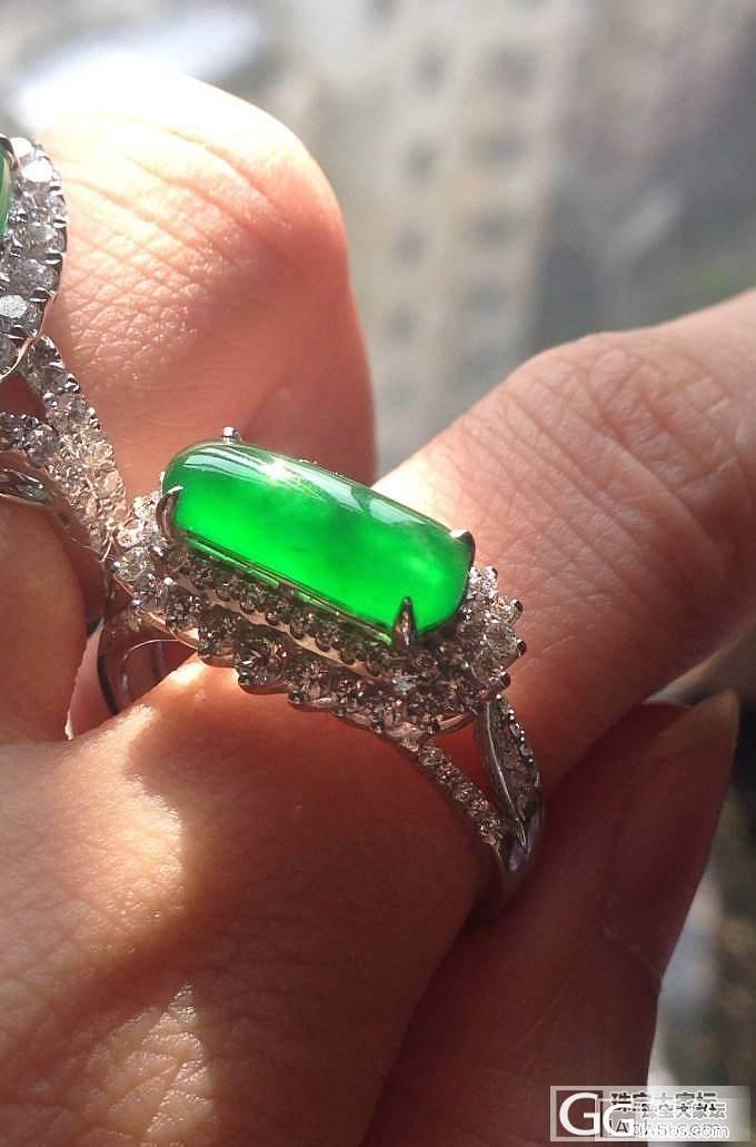 刚买的马鞍戒指,今年收手了,顺便晒今年败品。_翡翠