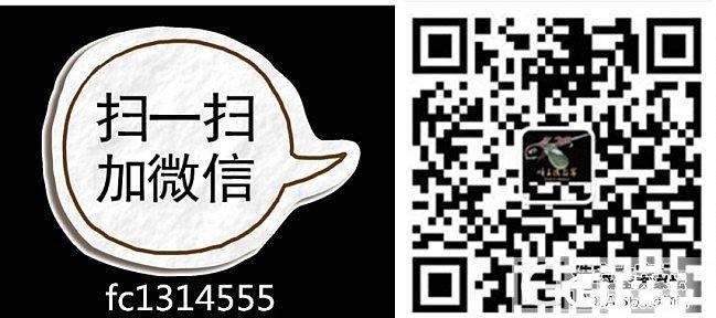 【峰玉缘翡翠】7.4新品 请关注微信fc1314555_翡翠