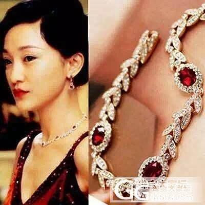 【皇家蓝彩宝】现在有多少mm说早知道在股市赚钱的时候在你家多买几颗宝石的_上海皇家蓝彩宝