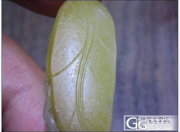 【杰玉居】新疆和田玉 籽料 一夜成名 11.6克!_传统玉石