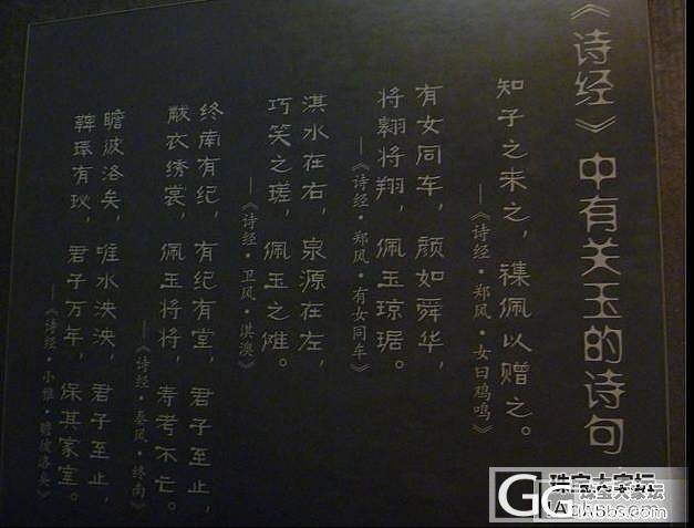 武则天除罪金简_河南博物馆金