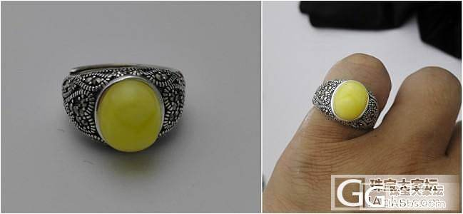 【苏辰顽石】--戒指DIY教程_镶嵌戒指琥珀蜜蜡