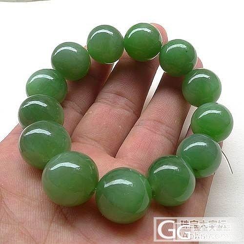 【韵玉阁】 满绿猫眼手链 金鱼 如意 阳绿蛋面戒指_翡翠