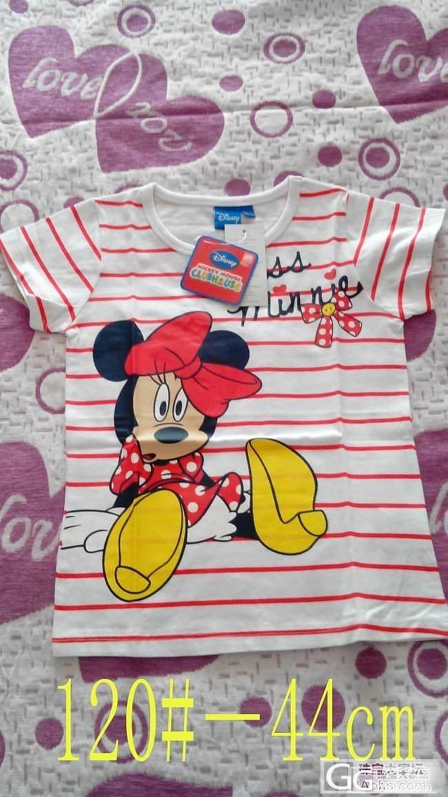 最后再发一帖,迪士尼童装降价处理全部35元,100元3件_品质生活