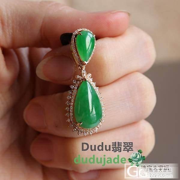 【Dudu翡翠】糯种阳绿水滴吊坠_Dudu翡翠