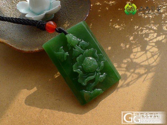 【品尚】啊北11.3新货:精品碧玉牡丹牌,抢拍(已拍)_品尚翡翠