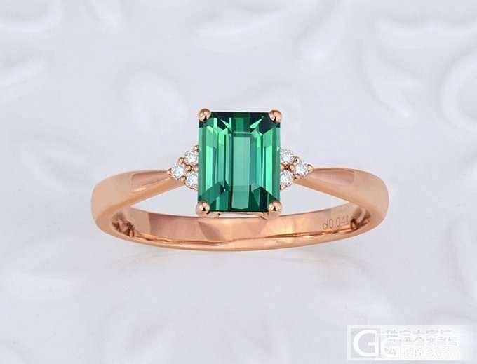 18K玫瑰金镶钻石天然碧玺戒指、吊坠---配证书_宝石