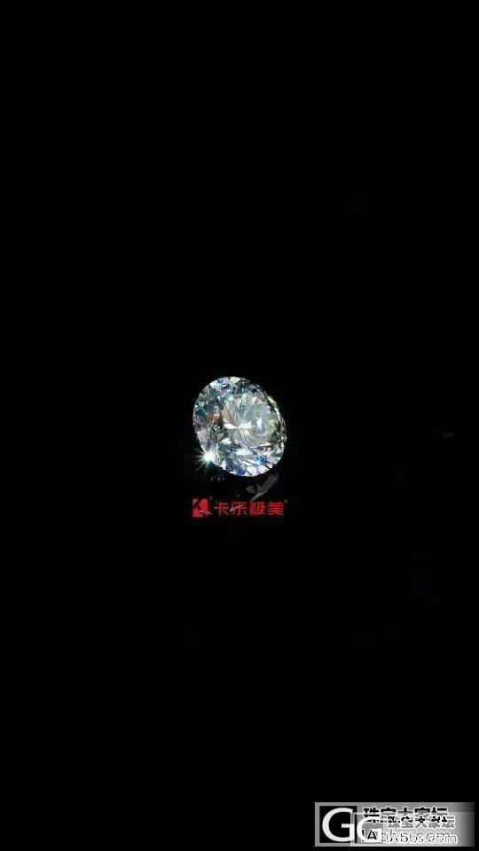 2克拉大钻,国检IJ色,VS级别,比利时标准切割圆钻,88800_钻石