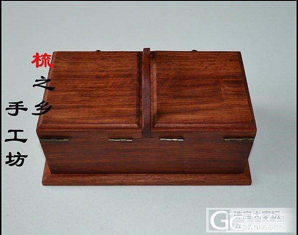 最低的一次优惠 缅甸花梨木手提有抽屉盒子原价360元现价288元_文玩